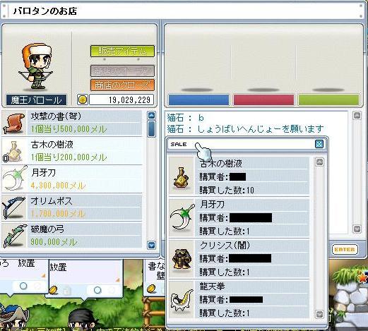 e0043311_165552.jpg