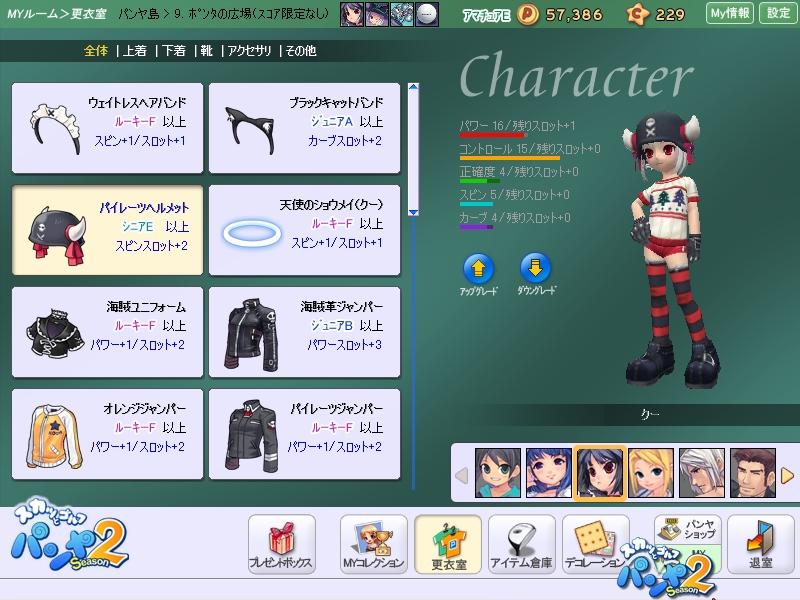 c0069015_6262511.jpg