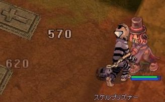 b0035920_9504431.jpg