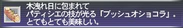 c0014922_1723012.jpg