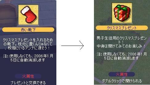 c0065022_10461694.jpg