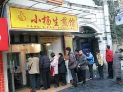 上海出張日記(4)_b0054727_13401159.jpg