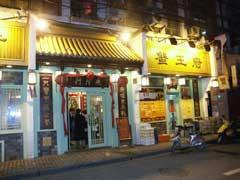 上海出張日記(2)_b0054727_5374812.jpg