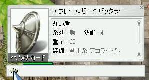 e0083733_23213025.jpg