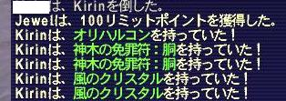 c0030434_1918464.jpg