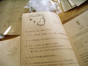 教室準備&新作のお知らせ_e0073946_23213830.jpg