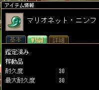 e0081559_1034391.jpg