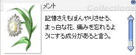 f0016560_2354572.jpg