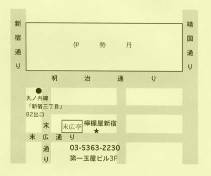 a0045064_1945122.jpg