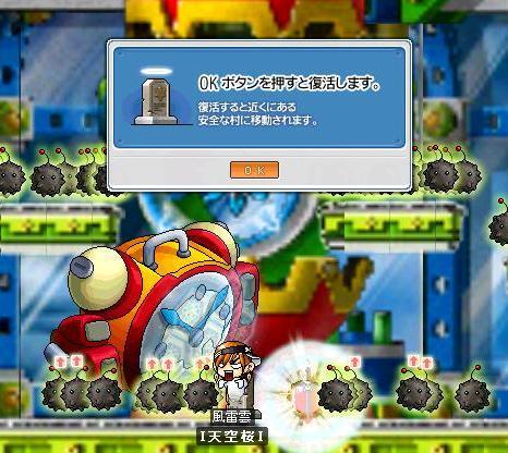 d0067669_172281.jpg
