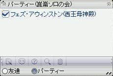 b0032787_1919441.jpg