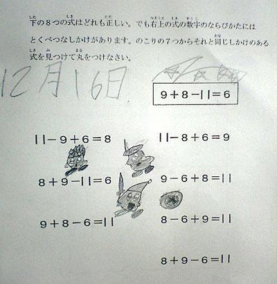 a0001088_2214076.jpg