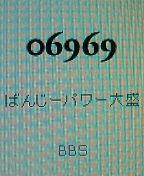 c0070609_23315091.jpg