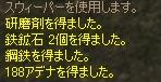 b0062614_172636.jpg