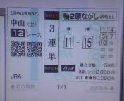 b0020017_10512588.jpg