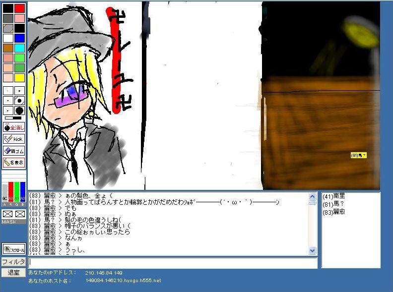 e0027019_250482.jpg