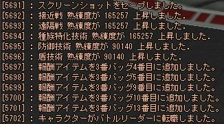 a0059147_5584437.jpg