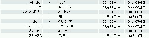 b0067355_221727.jpg