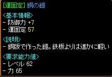 f0016964_2354426.jpg