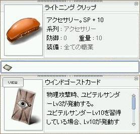 b0032787_1743423.jpg