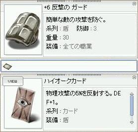 b0032787_17521696.jpg