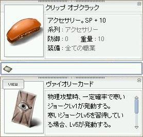 b0032787_17541378.jpg