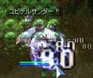 b0032787_17584724.jpg