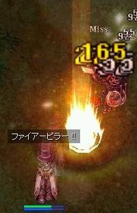 b0032787_18163658.jpg