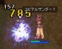 b0032787_1884745.jpg