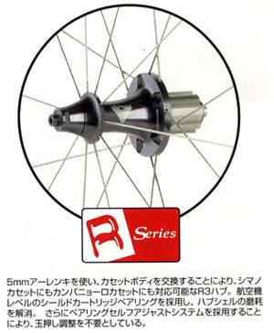 ¥18.000-_b0024696_8581045.jpg