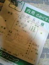 b0070797_1036749.jpg