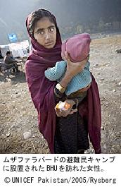 パキスタン地震 第19報 ~unicef~_a0060299_1640121.jpg