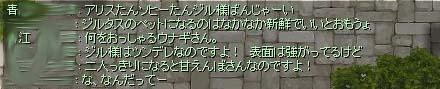 d0006100_1845324.jpg