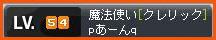 e0060010_17105977.jpg