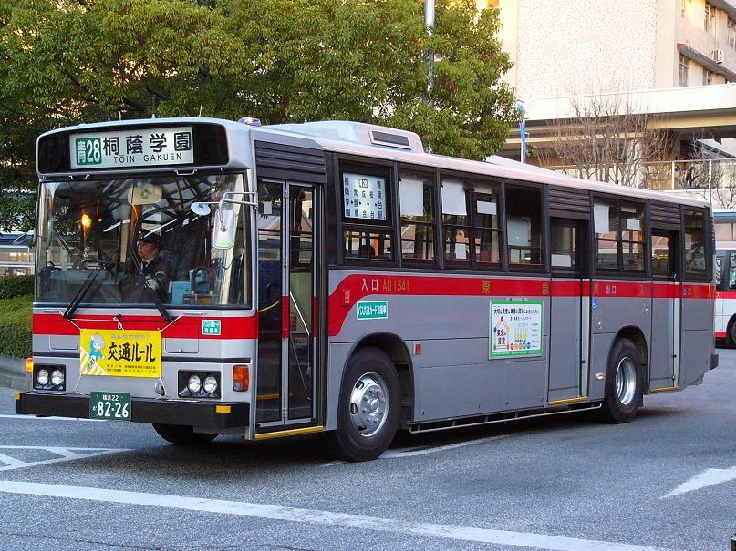 東急バス AO1341