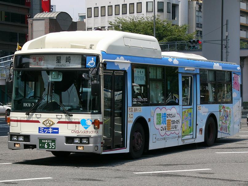 名古屋市交通局 NKN-3