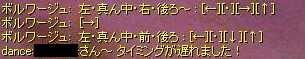 f0008228_221732.jpg