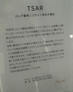 b0035734_19413958.jpg