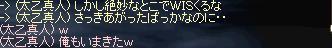 c0035735_1165613.jpg