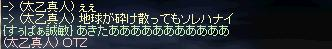 c0035735_1171030.jpg