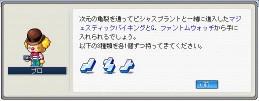 b0069938_12543091.jpg