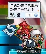 b0069938_1319419.jpg