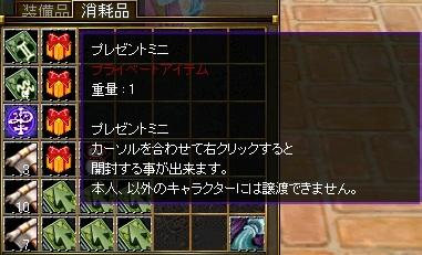 b0018548_5233094.jpg
