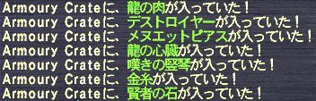 c0053152_2294488.jpg