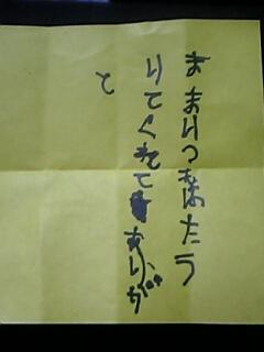 b0059855_17564332.jpg