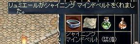 d0066788_8245895.jpg