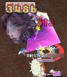 b0023589_2434710.jpg