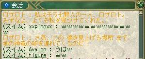 f0021592_12560.jpg
