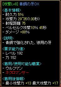 f0009199_12573030.jpg