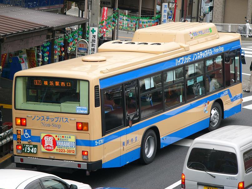 横浜市交通局 5-3781
